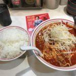蒙古タンメン 中本 渋谷店(東京都 渋谷区)