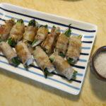 【唐辛子レシピ】香味野菜のピリ辛肉巻き