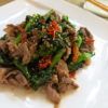 【唐辛子レシピ】菜の花と牛肉の朝天辣椒炒め