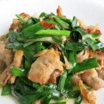 【唐辛子レシピ】豚肉とにらのピリ辛炒め