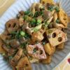 【唐辛子レシピ】豚肉とレンコンの中華炒め