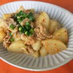 【唐辛子レシピ】豚肉と大根の唐辛子みそ炒め煮